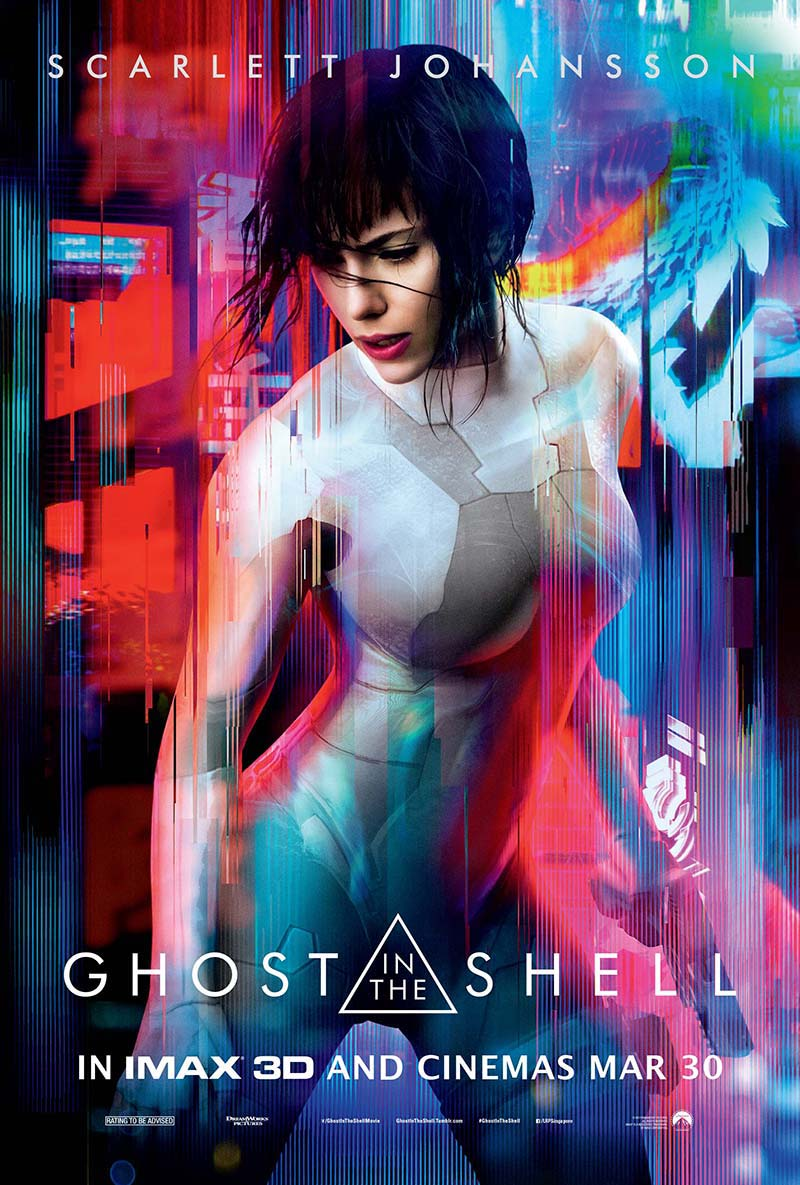 20170325-giveaway-ghost-shell