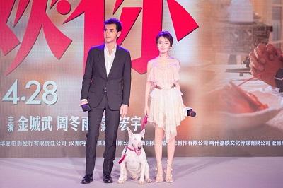 金城武与周冬雨主演新片《喜欢你》在北京举行记者会。