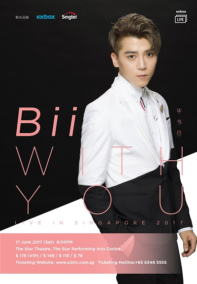Bii With You LIVE in Singapore key art