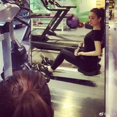 FangYuan2 gym