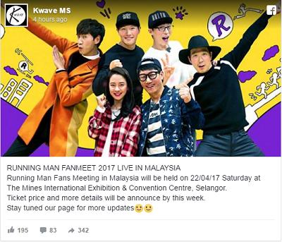 "Kwave MS娱乐公司在面子书专页发文公布消息,""Running Man大马粉丝见面会""将于4月22日在马来西亚举行。"
