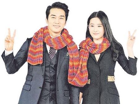 SongChengXian