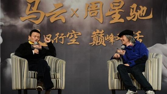 周星驰为宣传《西游降魔篇》曾与马云进行访谈。